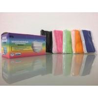 50 Mascherine colorate chirurgiche per BAMBINI - 10pz x 5 colori - Tipo IIR