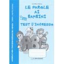 PAB test