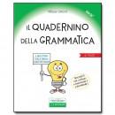 Il Quadernino della Grammatica
