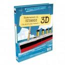 VIAGGIA, CONOSCI, ESPLORA – SOTTOMARINO 3D